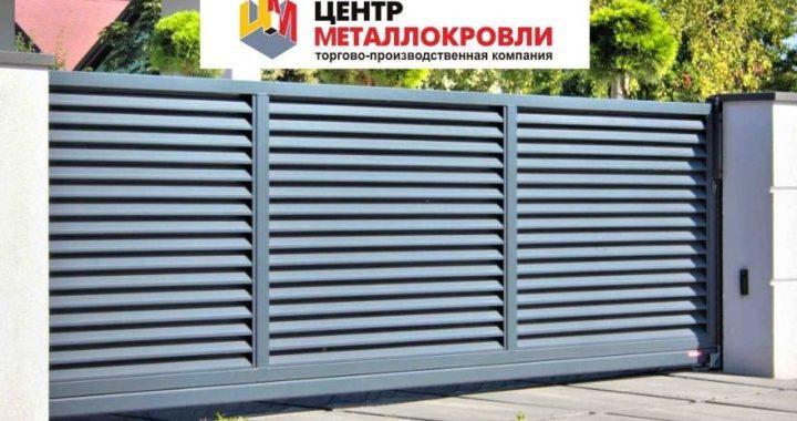 Забор-жалюзи «Реснички»