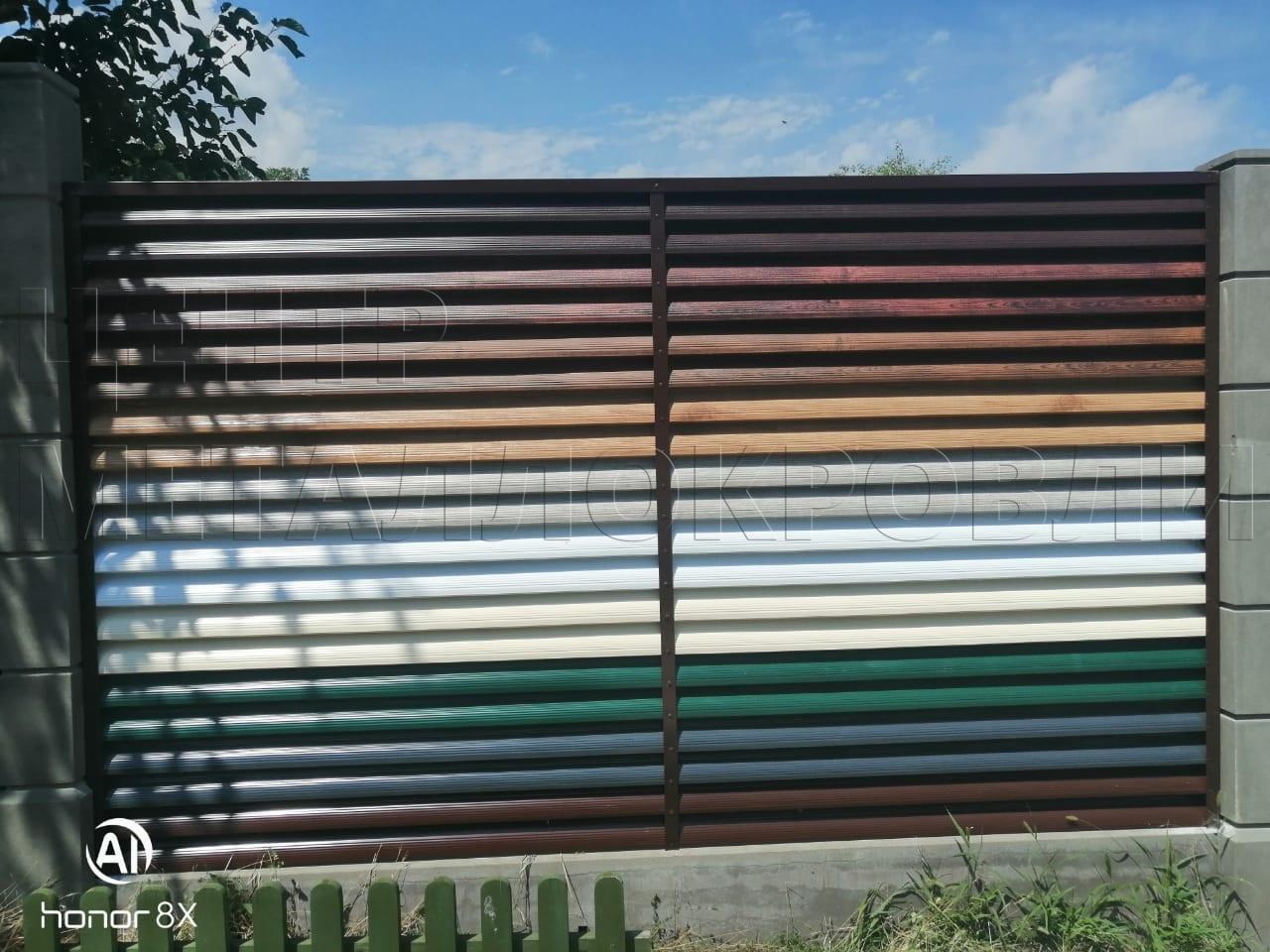 Забор-жалюзи от Центра Металлокровли в Новороссийске