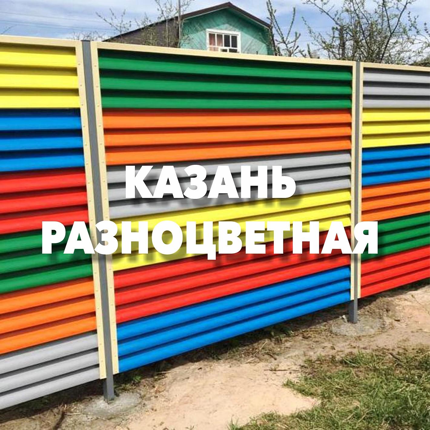 Радужный забор — жалюзи украсил Казань