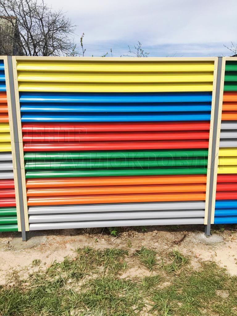 Разноцветный забор-жалюзи евроштакетник фигурный - 6