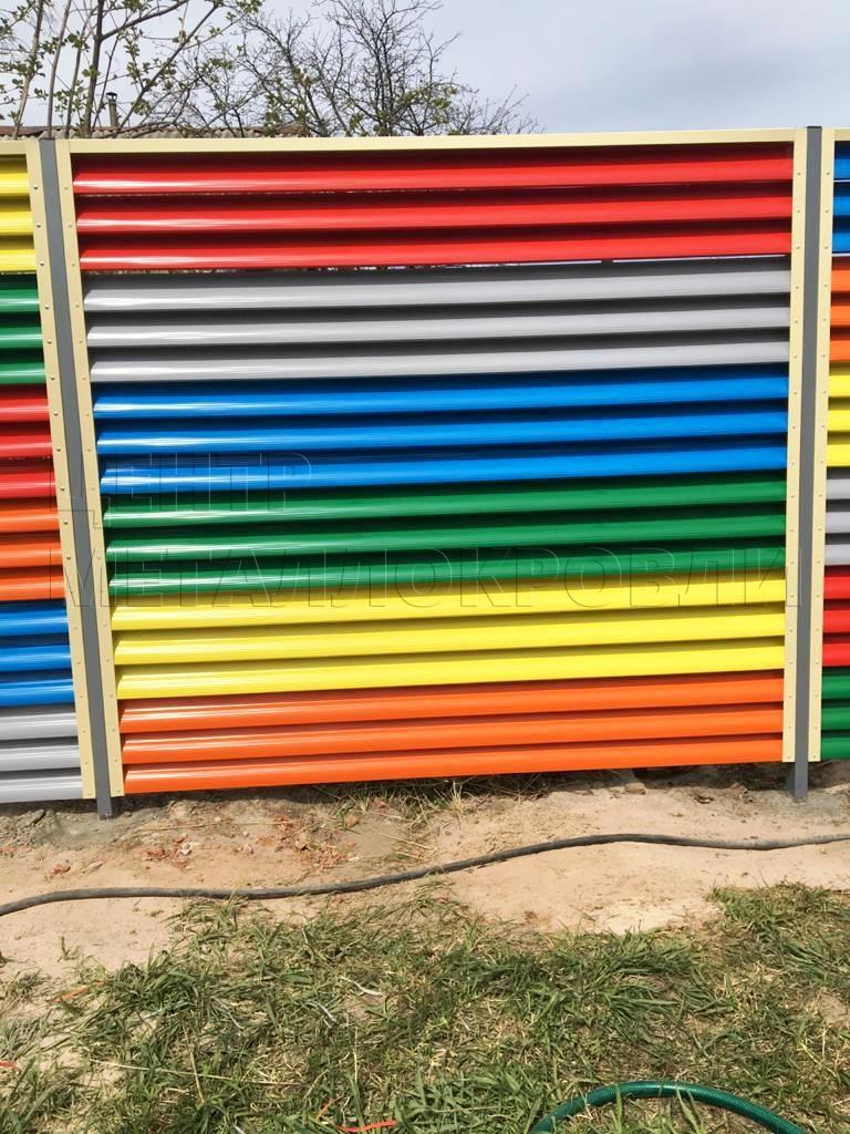 Разноцветный забор-жалюзи евроштакетник фигурный - 1