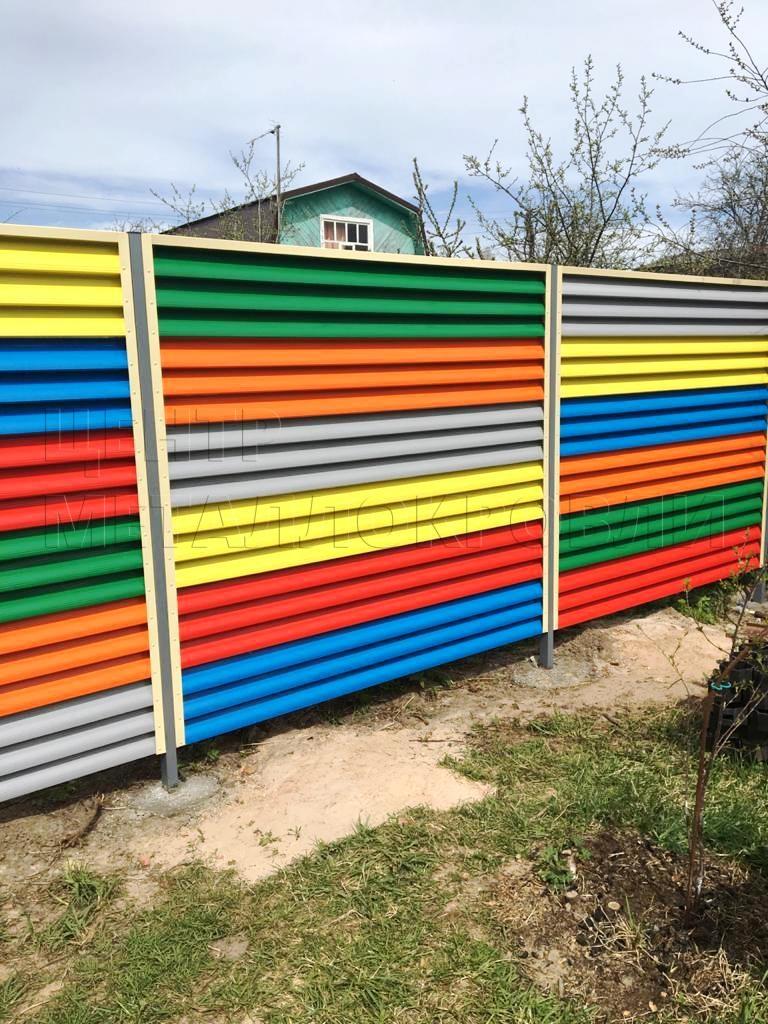 Разноцветный забор-жалюзи евроштакетник фигурный - 5
