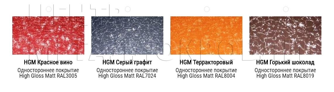 Еврожалюзи Евроштакетник покрытие одностороннее двустороннее полиэфирная эмаль грунт в цвет - 3-1