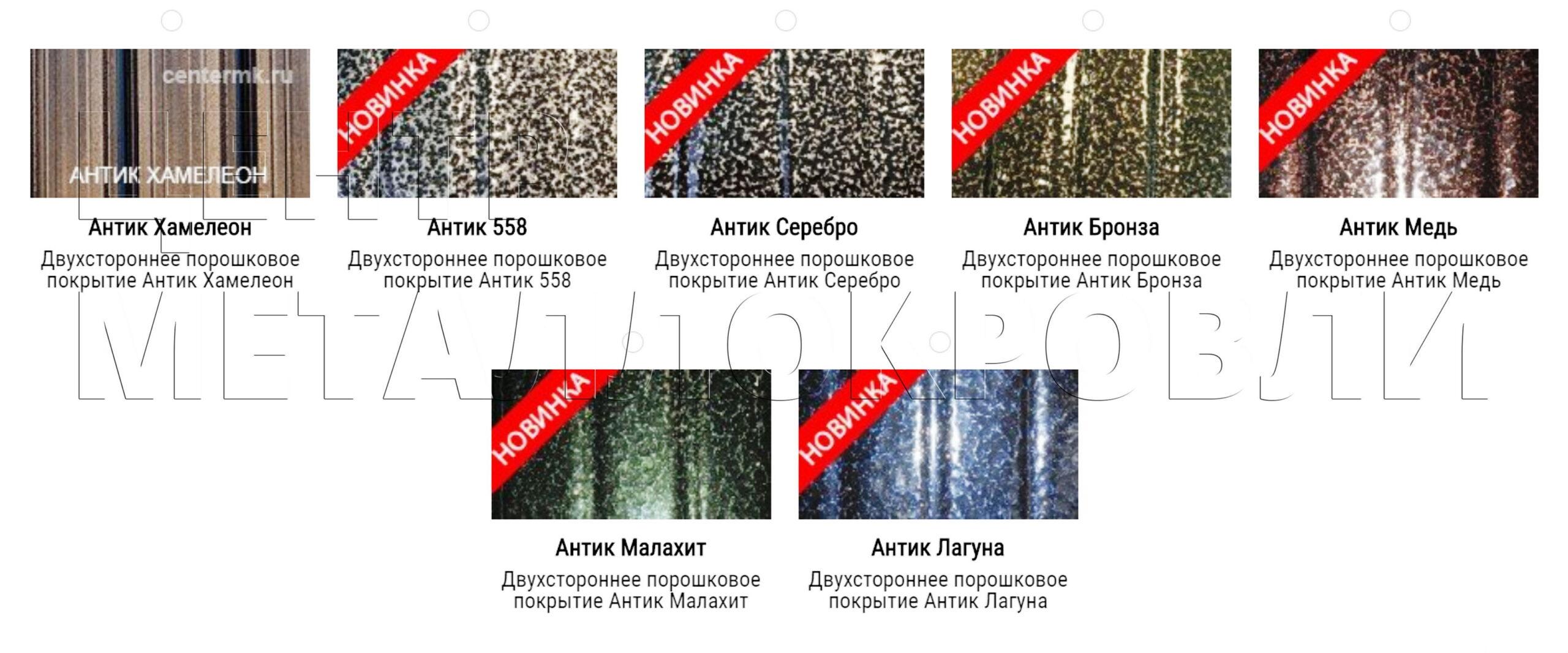 Еврожалюзи Евроштакетник покрытие одностороннее двустороннее полиэфирная эмаль грунт в цвет - 5-1